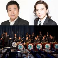 YUJI MIYAKE & Light Joke Jazz Orchestra  with special guest AKINORI NAKAGAWA