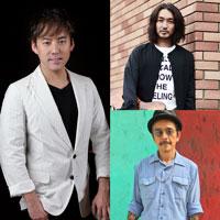 SATORU SHIONOYA SPECIAL TRIO 【YOSUKE ONUMA(g) GEN OGIMI(per)】