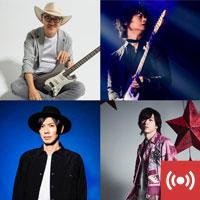 Being Guitar Summit Vol.08  featuring TAKASHI MASUZAKI, TAKASHI GOMI, SHIBASAKI HIROSHI, AKIHIDE